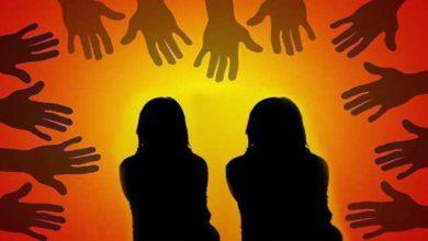Photo of बिहार: दो बहनों के साथ आठ लोगों ने किया रेप