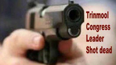Photo of पश्चिम बंगाल: तृणमूल कांग्रेस नेता की दिनदहाड़े हत्या