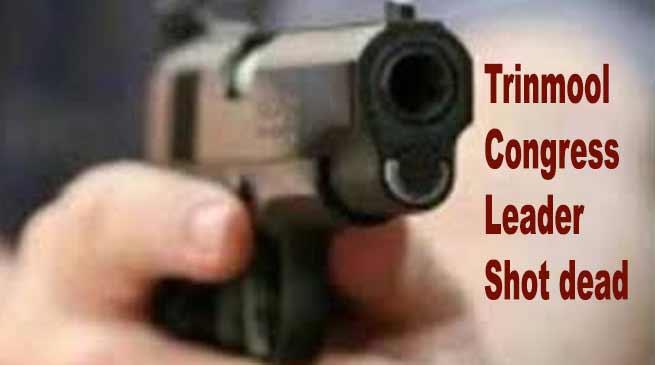 पश्चिम बंगाल: तृणमूल कांग्रेस नेता की दिनदहाड़े हत्या