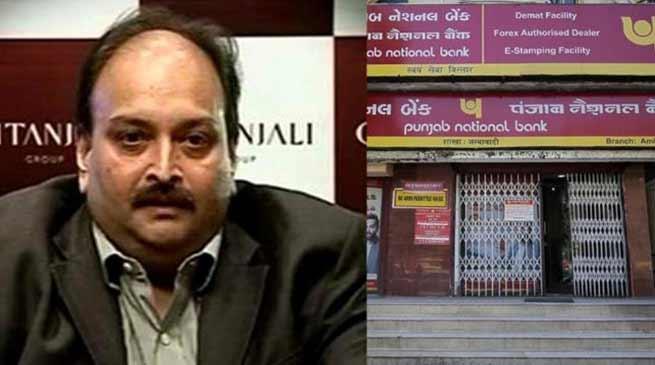 Photo of PNB घोटाला: मेहुल चोकसी ने कोर्ट में किया कहा, ज़रूर पढ़िए