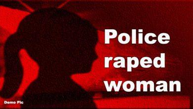 Photo of यूपी: जांच कर रहे दारोगा ने ही किया पीड़िता से बलात्कार