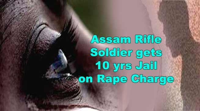 झारखंड: यौन शोषण के आरोप में असम रायफल के जवान को 10 साल की सजा