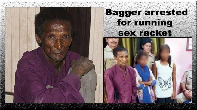 लखनऊ : सेक्स रैकेट का सरगना निकला एक भिखारी , असम और बिहार की किशोरियों से करवाता था जिस्मफरोशी