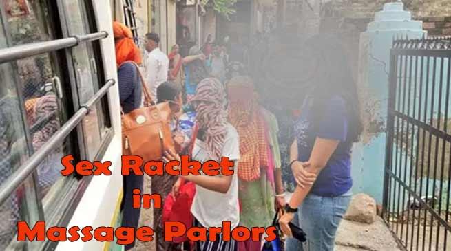 Sex Racket: मसाज पार्लर की आड़ में देह व्यापार, दो दर्जन लड़के-लड़कियां गिरफ्तार