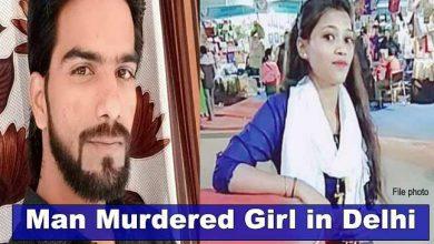Photo of नई दिल्ली: और सिरफिरे आशिक ने सरेराह युवती की हत्या कर दी