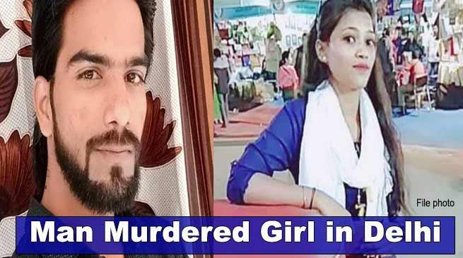 नई दिल्ली: और सिरफिरे आशिक ने सरेराह युवती की हत्या कर दी