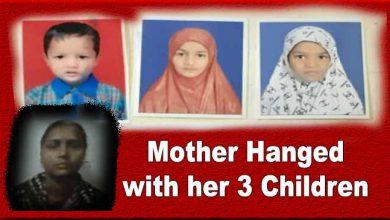 Photo of पुणे: अपने 3 बच्चों के साथ माँ ने लगा ली फांसी–जाने क्यों
