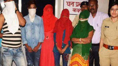 Photo of MP: पुलिस ने ग्राहक बन कर सेक्स रैकेट का किया पर्दाफाश, 11 गिरफ्तार