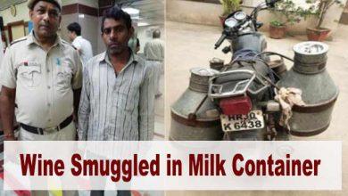 Photo of नई दिल्ली- दूध के कंटेनर में शराब की तस्करी का भांडा फोड़