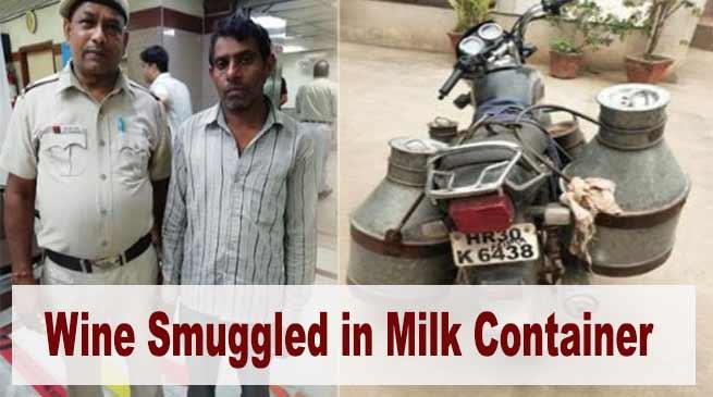नई दिल्ली- दूध के कंटेनर में शराब की तस्करी का भांडा फोड़