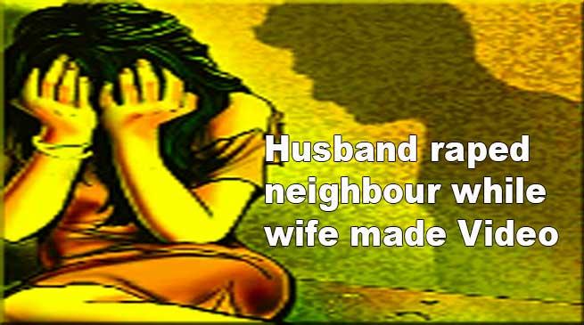 मुंबई: पति कर रहा था पड़ोसन का रेप, पत्नी बना रही थी विडियो, फिर किया हुआ.....जानने के लिए पढ़िए यह खबर