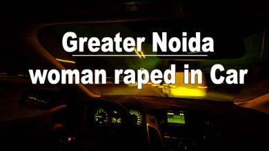 Photo of चलती कार में बलात्कार, फिर युवती को फेंक कर आरोपी हुआ फरार