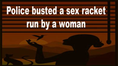 Photo of रायपुर- महिला चलाती थी sex racket, पहले वाट्सएप पर फोटो, फिगर, साइज़ भेजती, फिर लड़की