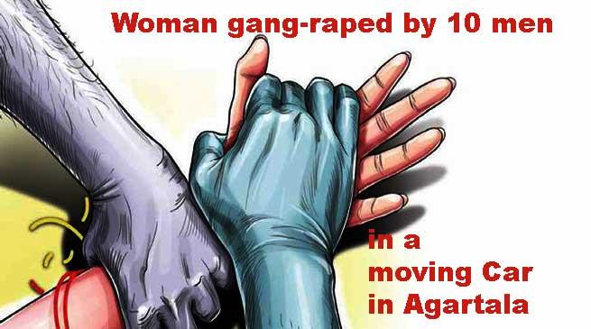 अगरतला: चलती कार में महिला के साथ 10 लोगों ने किया सामूहिक बलात्कार