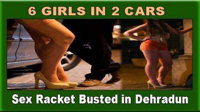 Photo of 6 लड़कियाँ, 2 कार, चल रहा था देह व्यपार, 7 आरोपी गिरफ्तार