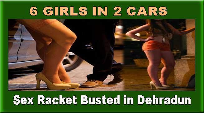 6 लड़कियाँ, 2कार, चल रहा था देह व्यपार, 7 आरोपी गिरफ्तार