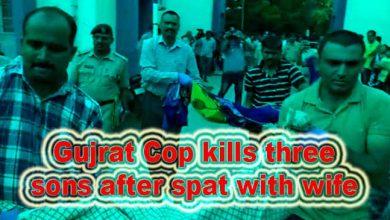 Photo of गुजरात: पुलिस कांस्टेबल ने अपने ही 3 बच्चों की कर दी हत्या