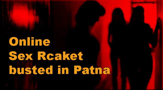 पटना: पती-पत्नी चला रहे थे ऑनलाइन सेक्स रैकेट, दुसरे शहरों से बलाई जाती थी लड़कियाँ