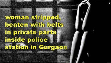 Photo of पुलिस थाने में महिला के कपड़ा उतारा, फिर बेल्ट से पीटा, 4 पुलिस कर्मी लाइन हाज़िर