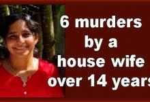 Photo of केरल: एक महिला ने 14 साल में पति सहित घर के 6 लोगों की साइनाइड देकर हत्या कर दी
