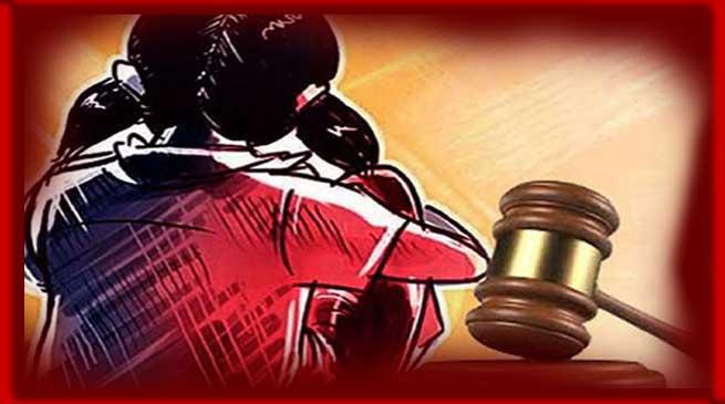 एक पिता जो सगी बेटियों का करता था रेप, मिली आजीवन कारावास की सज़ा