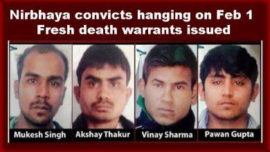Photo of निर्भया बलात्कार और हत्या काण्ड: दोषियों को फांसी अब 1फरवरी को