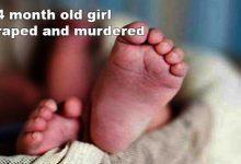 Photo of लखनऊ: 4 महीने की बच्ची के साथ रेप के बाद हत्या